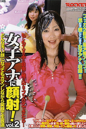 Girl japanese news bukkake videos